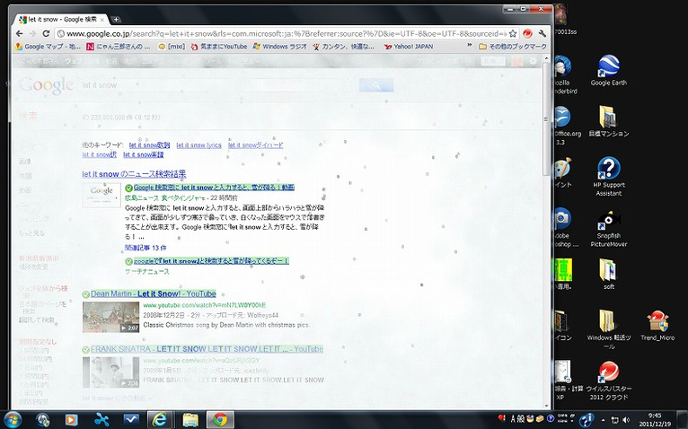 Google_yukiss_3